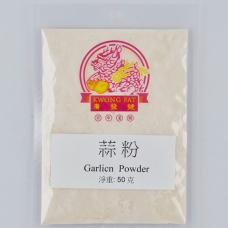 蒜粉 Garlic Powder 50 克(g)