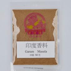 印度香料 Garam Masala 50 克(g)