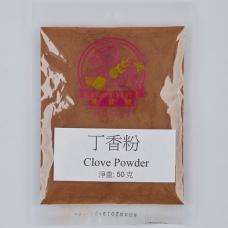 丁香粉 Clove Powder 50 克(g)