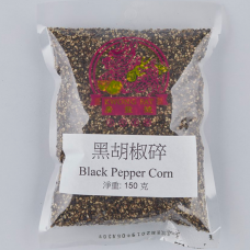 黑胡椒碎 Black Pepper Crushed 150 克(g)