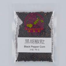 黑胡椒粒 Black Pepper Corn 75 克(g)