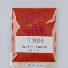 紅椒粉 Red Chilli Powder 50 克(g)
