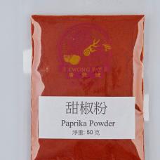 甜椒粉 Paprika 50 克(g)