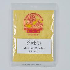 芥辣粉 Mustrard Powder 50 克(g)